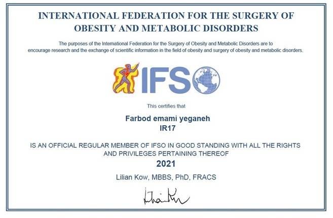 دکتر فربد امامی یگانه و عضو رسمی انجمن بین المللی جراحان چاقی (IFSO)