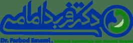 دکتر فربد امامی یگانه